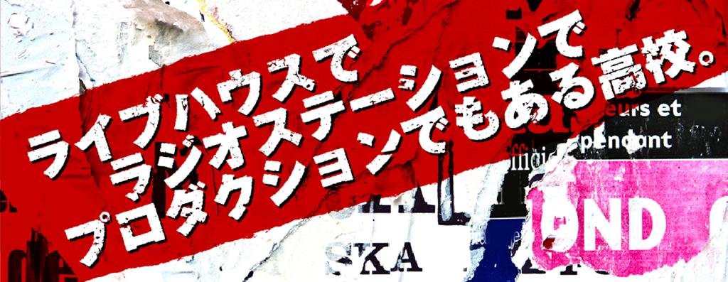 f:id:sohhoshikawa:20170715100451p:plain