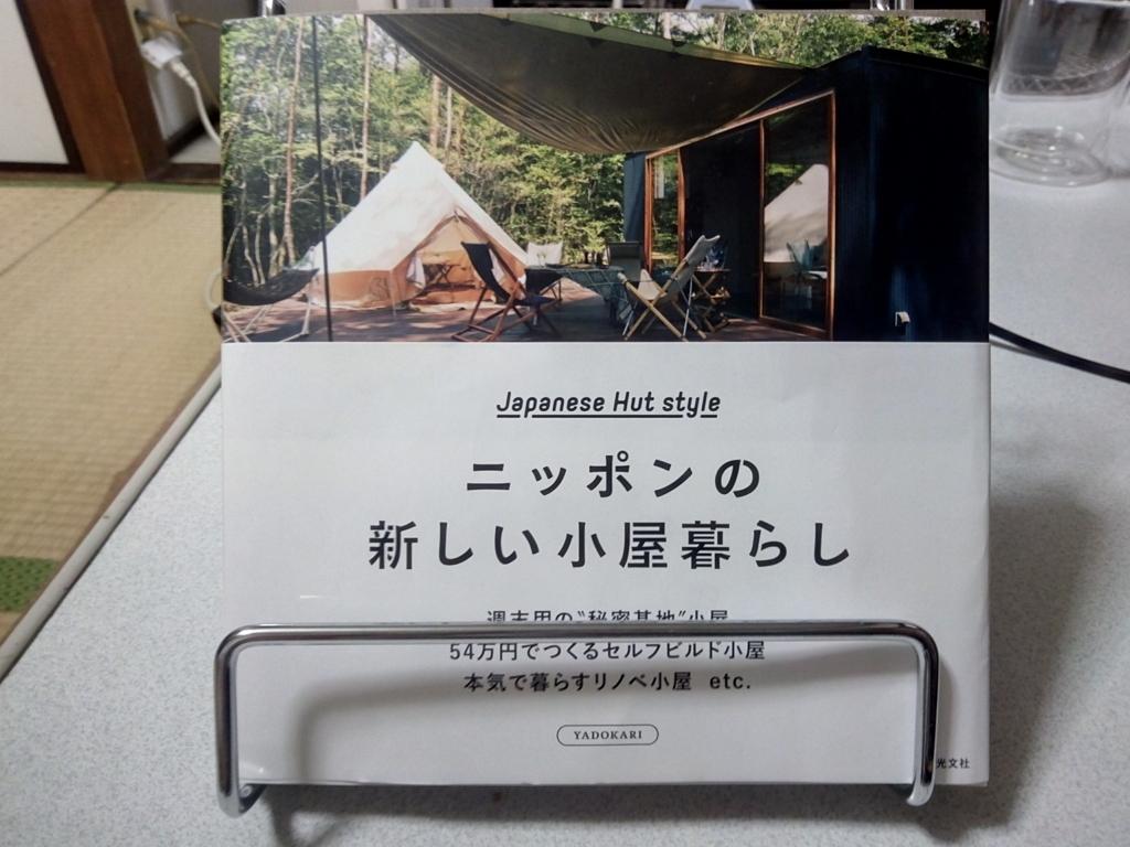 f:id:sohhoshikawa:20170719204331j:plain