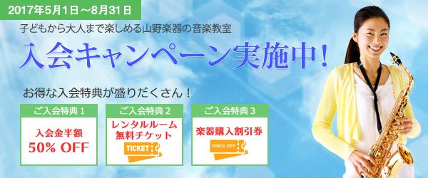 f:id:sohhoshikawa:20170722164417p:plain