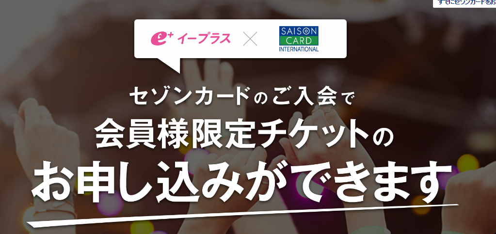 f:id:sohhoshikawa:20170727113629p:plain