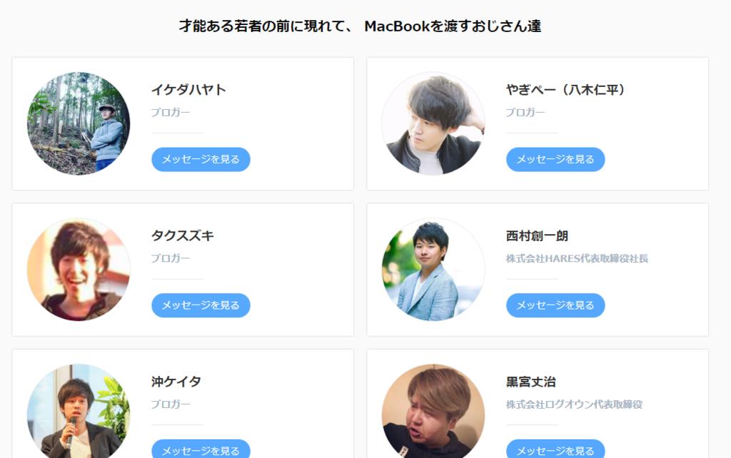 f:id:sohhoshikawa:20170727155853p:plain