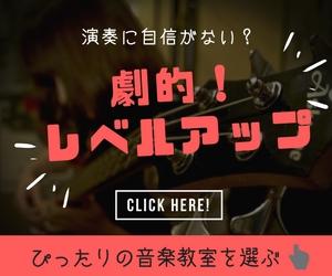 f:id:sohhoshikawa:20170804004947j:plain