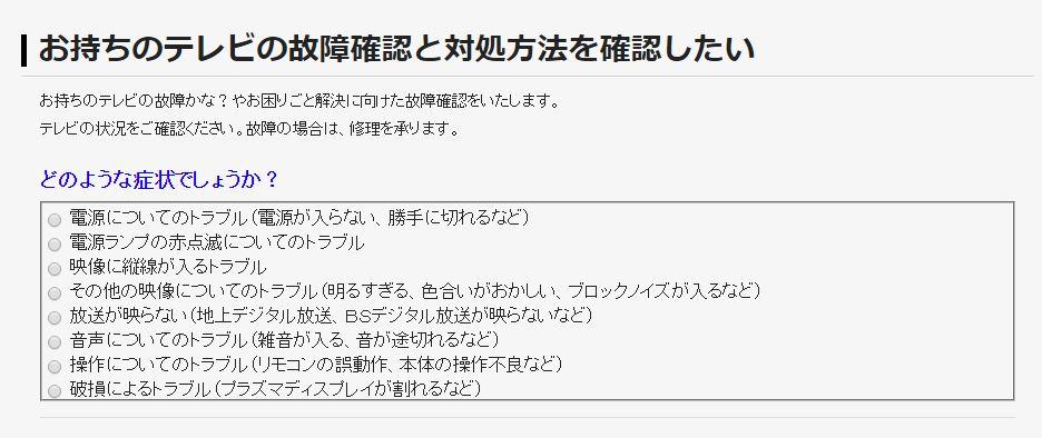 f:id:sohhoshikawa:20170809174917j:plain