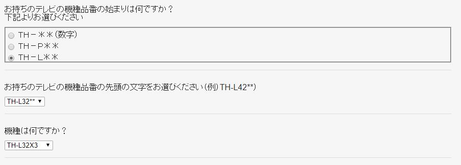 f:id:sohhoshikawa:20170809175242p:plain
