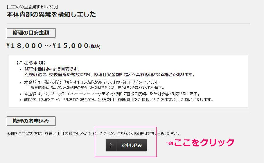 f:id:sohhoshikawa:20170809180407j:plain