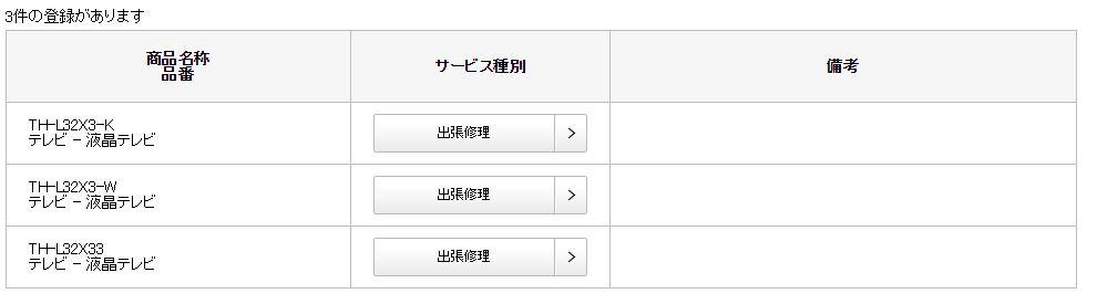 f:id:sohhoshikawa:20170809180950j:plain