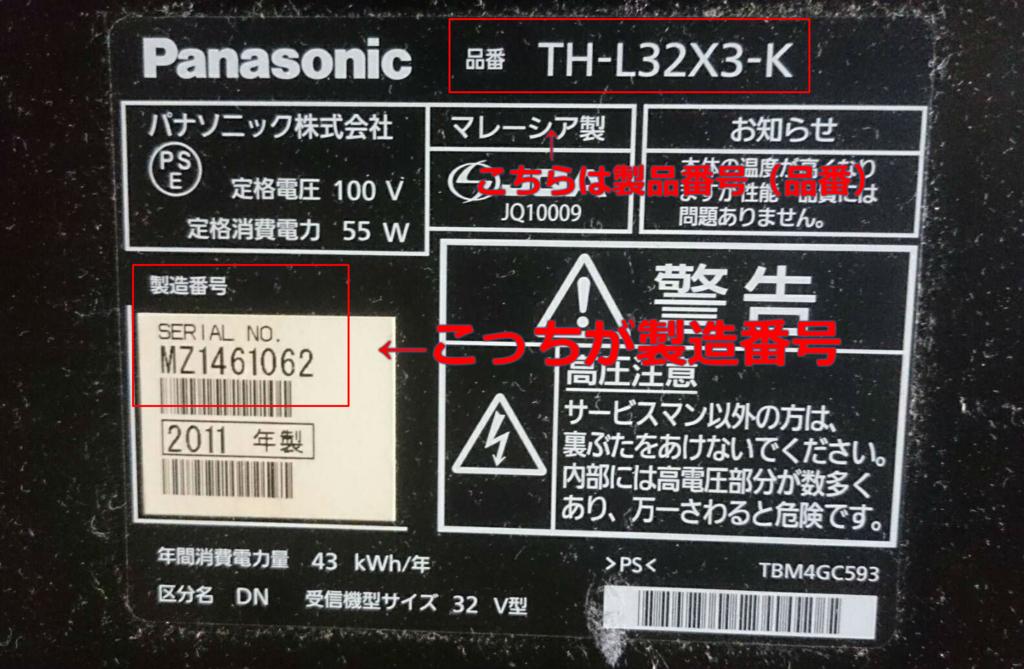f:id:sohhoshikawa:20170809194450j:plain