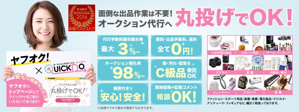 f:id:sohhoshikawa:20170810145745p:plain