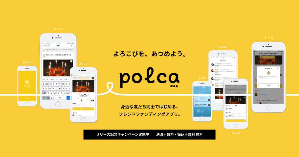 f:id:sohhoshikawa:20170817082245j:plain