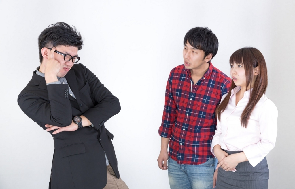 f:id:sohhoshikawa:20170820181637j:plain