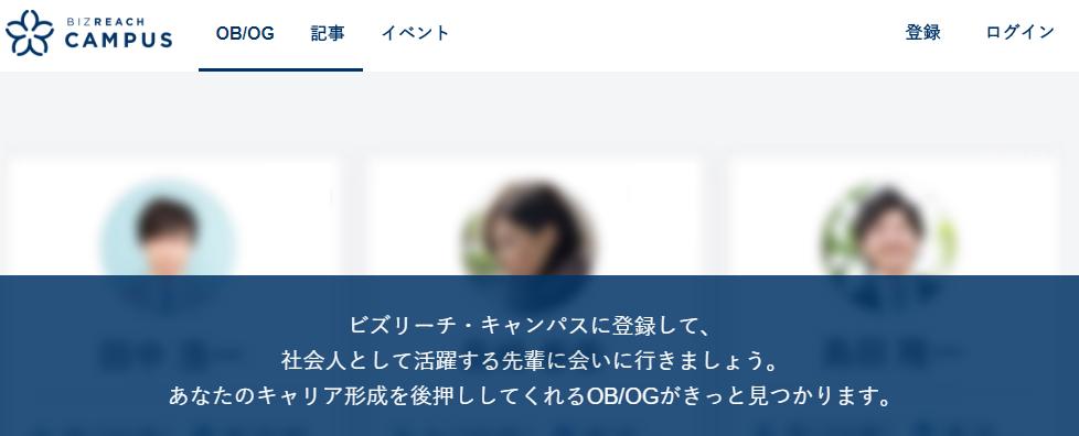f:id:sohhoshikawa:20170820203111p:plain