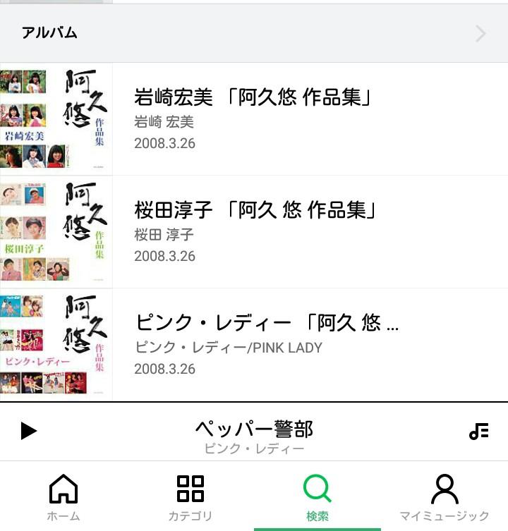 f:id:sohhoshikawa:20170825095410j:plain