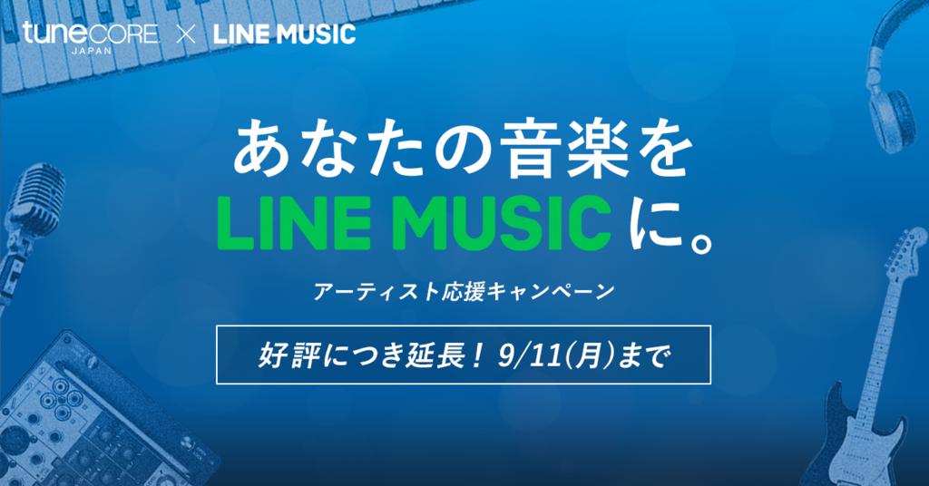f:id:sohhoshikawa:20170909111010p:plain