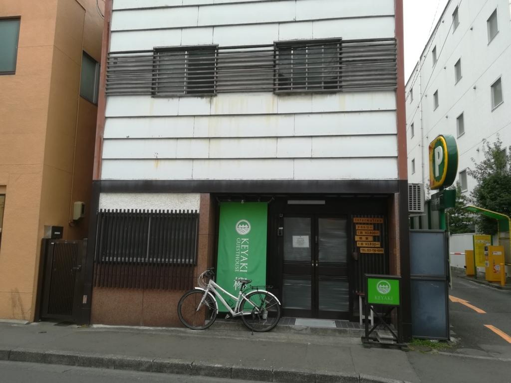 f:id:sohhoshikawa:20170921193453j:plain