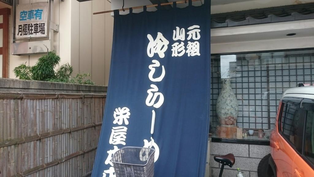f:id:sohhoshikawa:20170926191638j:plain