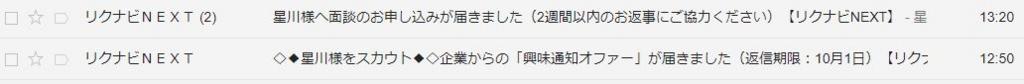 f:id:sohhoshikawa:20170927163338j:plain