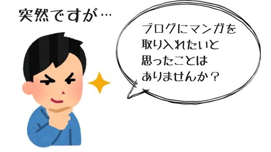 f:id:sohhoshikawa:20170927183227j:plain