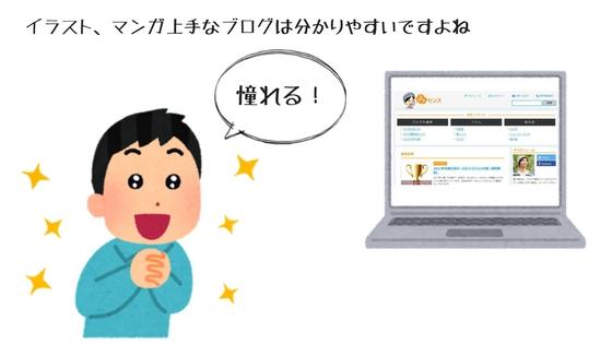 f:id:sohhoshikawa:20170927183503j:plain