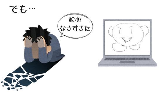 f:id:sohhoshikawa:20170927184219j:plain