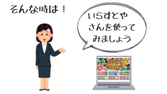 f:id:sohhoshikawa:20170927185505j:plain