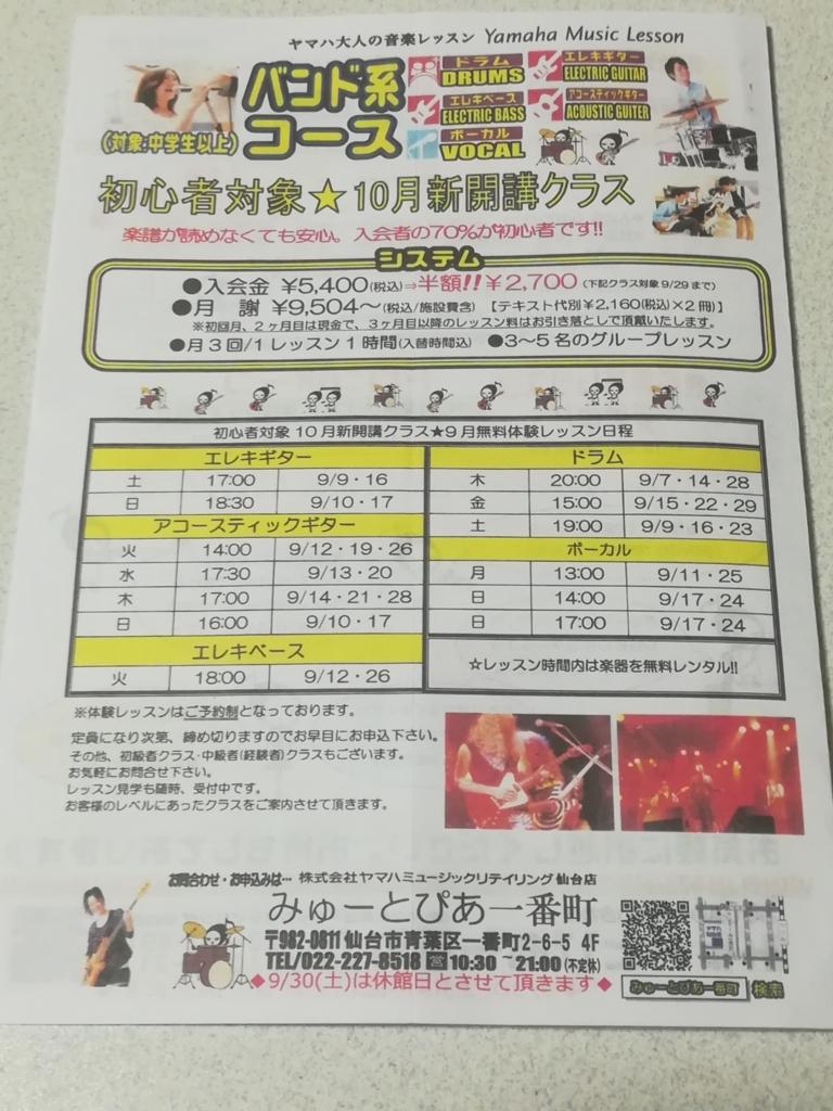f:id:sohhoshikawa:20171003203029j:plain