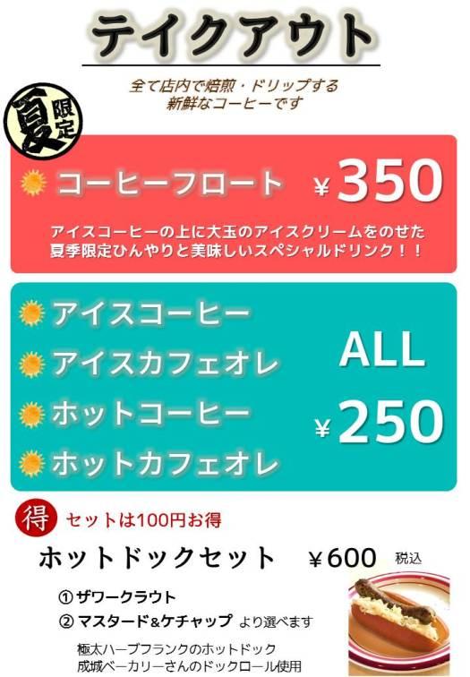 f:id:sohhoshikawa:20171004082237j:plain