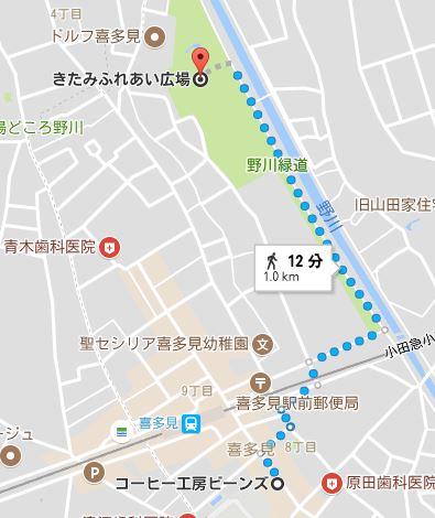 f:id:sohhoshikawa:20171004083325j:plain