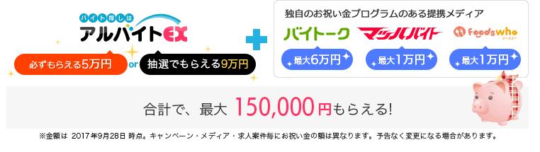 f:id:sohhoshikawa:20171004204343p:plain