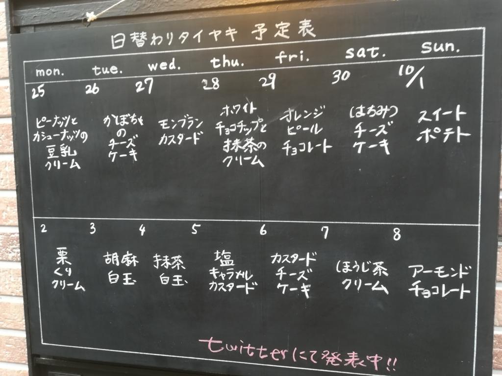 f:id:sohhoshikawa:20171006104450j:plain