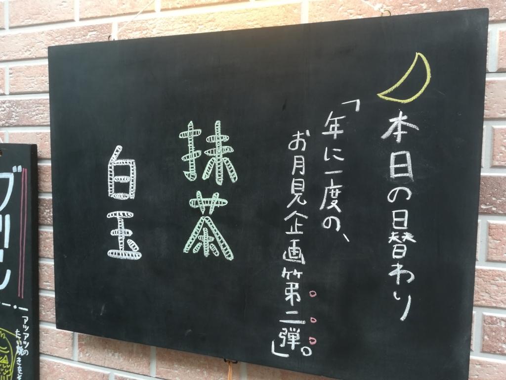 f:id:sohhoshikawa:20171006104612j:plain
