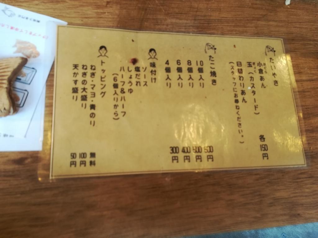 f:id:sohhoshikawa:20171006110412j:plain