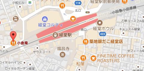 f:id:sohhoshikawa:20171006111054p:plain