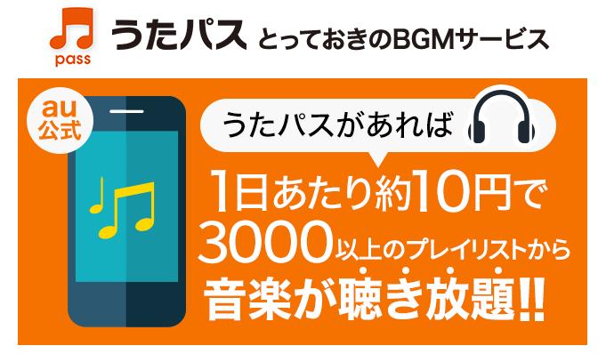 f:id:sohhoshikawa:20171008103756p:plain