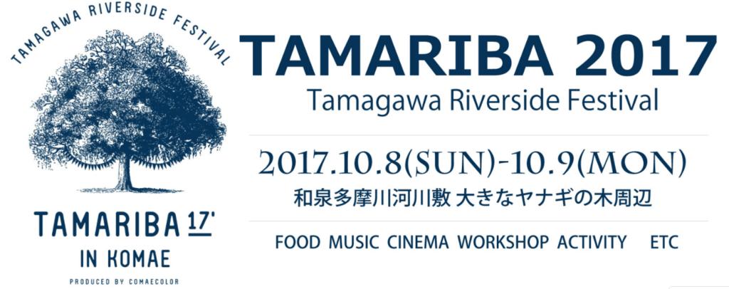 f:id:sohhoshikawa:20171010124238p:plain