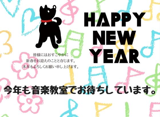 f:id:sohhoshikawa:20171016191316j:plain