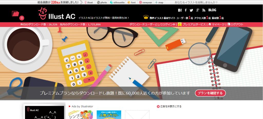 f:id:sohhoshikawa:20171016193719p:plain