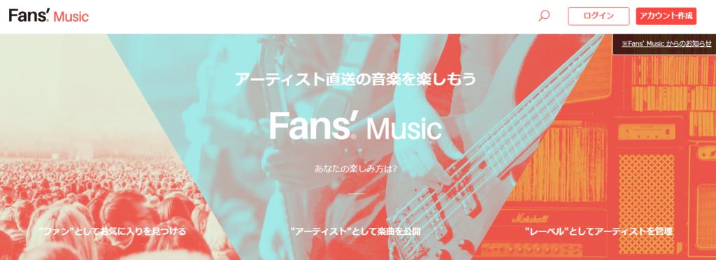 f:id:sohhoshikawa:20171018112948p:plain