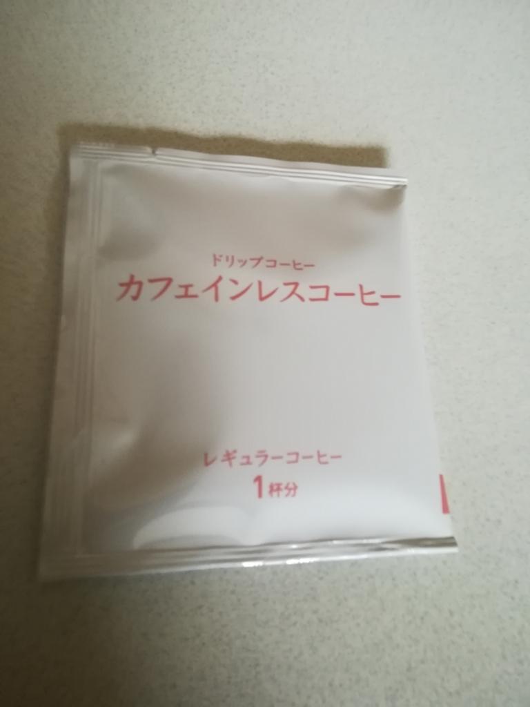 f:id:sohhoshikawa:20171030094058j:plain