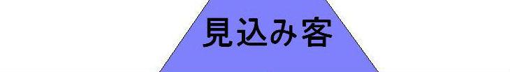 f:id:sohhoshikawa:20171102152330j:plain