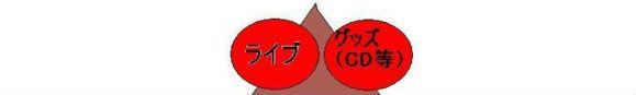 f:id:sohhoshikawa:20171102163400j:plain