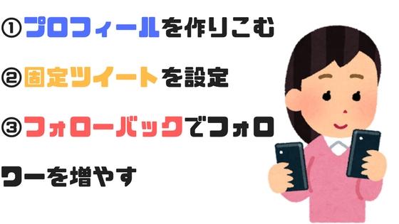 f:id:sohhoshikawa:20171103204427j:plain