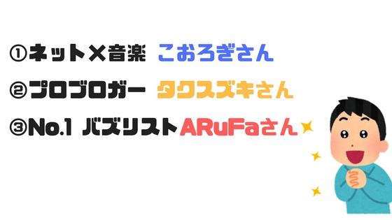 f:id:sohhoshikawa:20171103205332j:plain