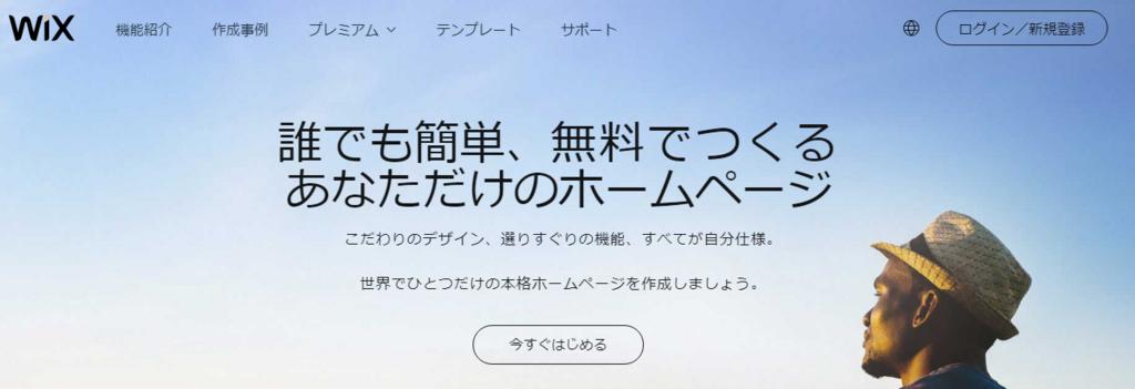 f:id:sohhoshikawa:20171105195840p:plain
