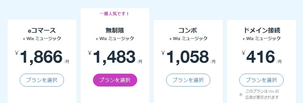 f:id:sohhoshikawa:20171105201424p:plain