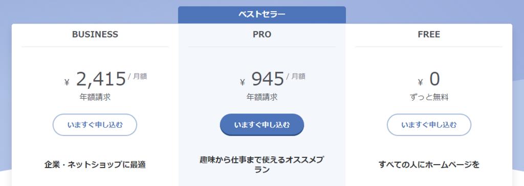 f:id:sohhoshikawa:20171105210718p:plain