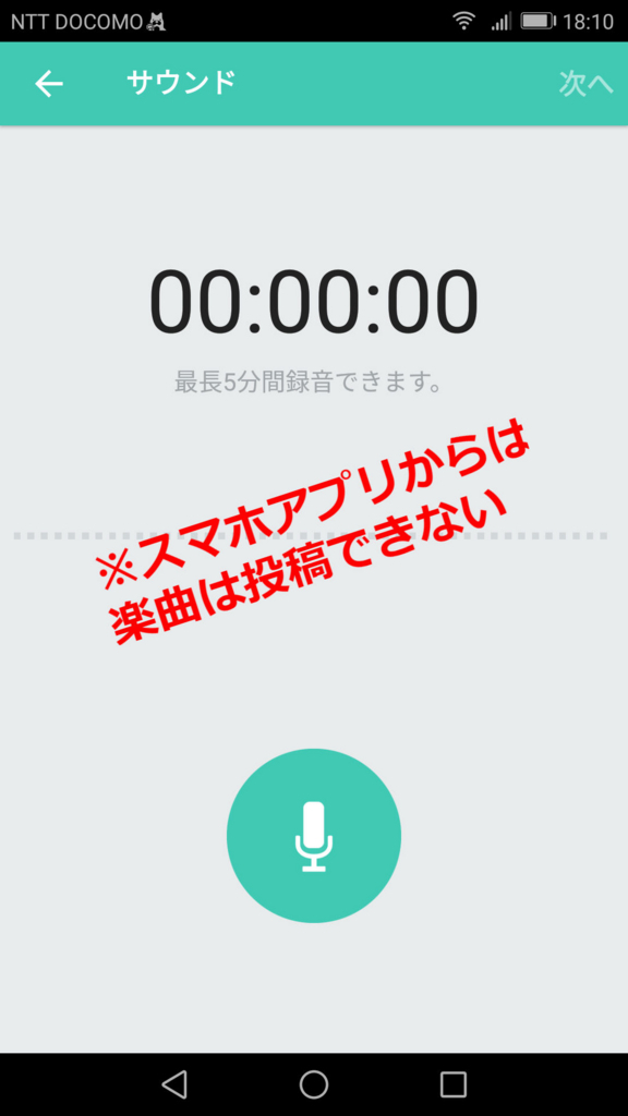 f:id:sohhoshikawa:20171106181530j:plain