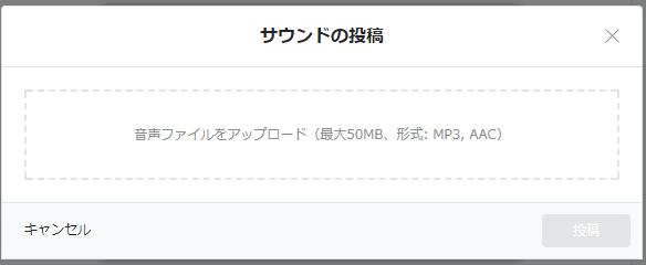 f:id:sohhoshikawa:20171106182123p:plain