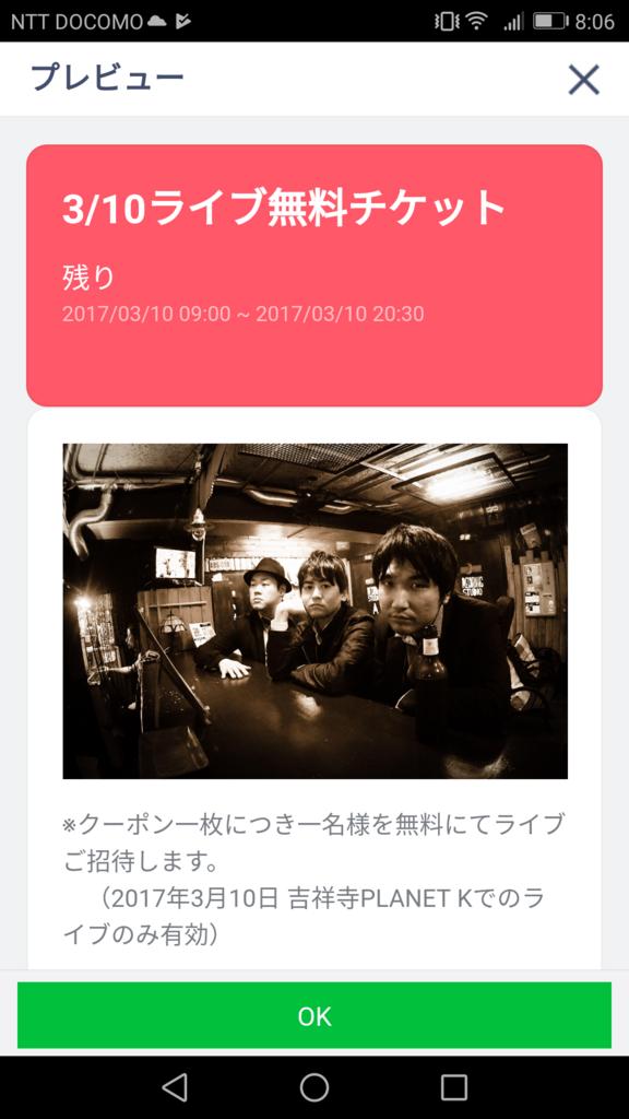 f:id:sohhoshikawa:20171110092935p:plain