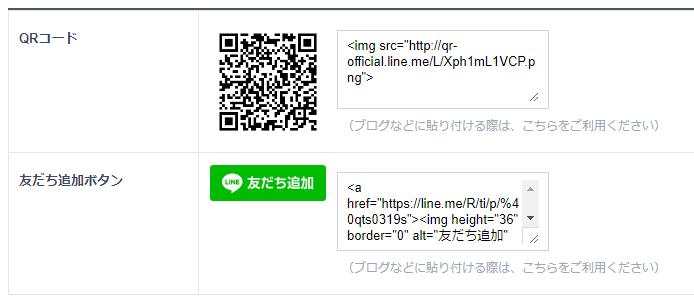 f:id:sohhoshikawa:20171110094549p:plain