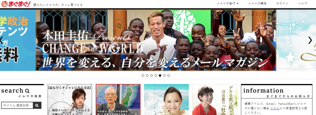 https://cdn-ak.f.st-hatena.com/images/fotolife/s/sohhoshikawa/20171111/20171111091731.png